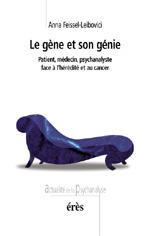 le gène et son génie