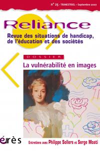 La vulnérabilité en images
