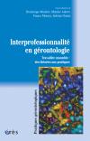 Interprofessionnalité en gérontologie