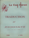 Traduction et psychanalyse