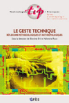 Le geste technique