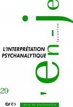 L'interprétation psychanalytique