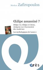 Oedipe assassiné ?