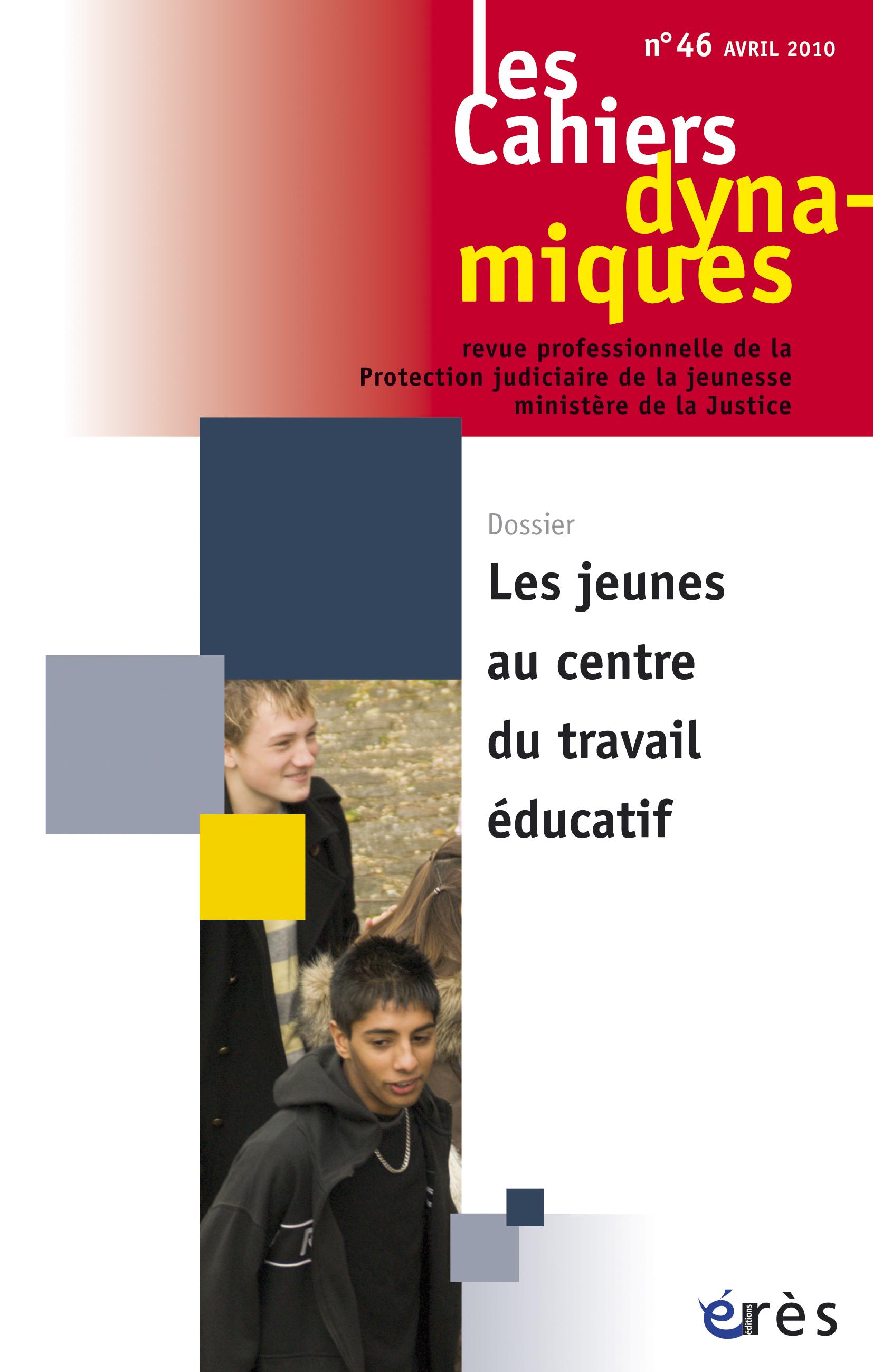 Les jeunes au centre du travail ducatif r s - Centre educatif du palmier ...