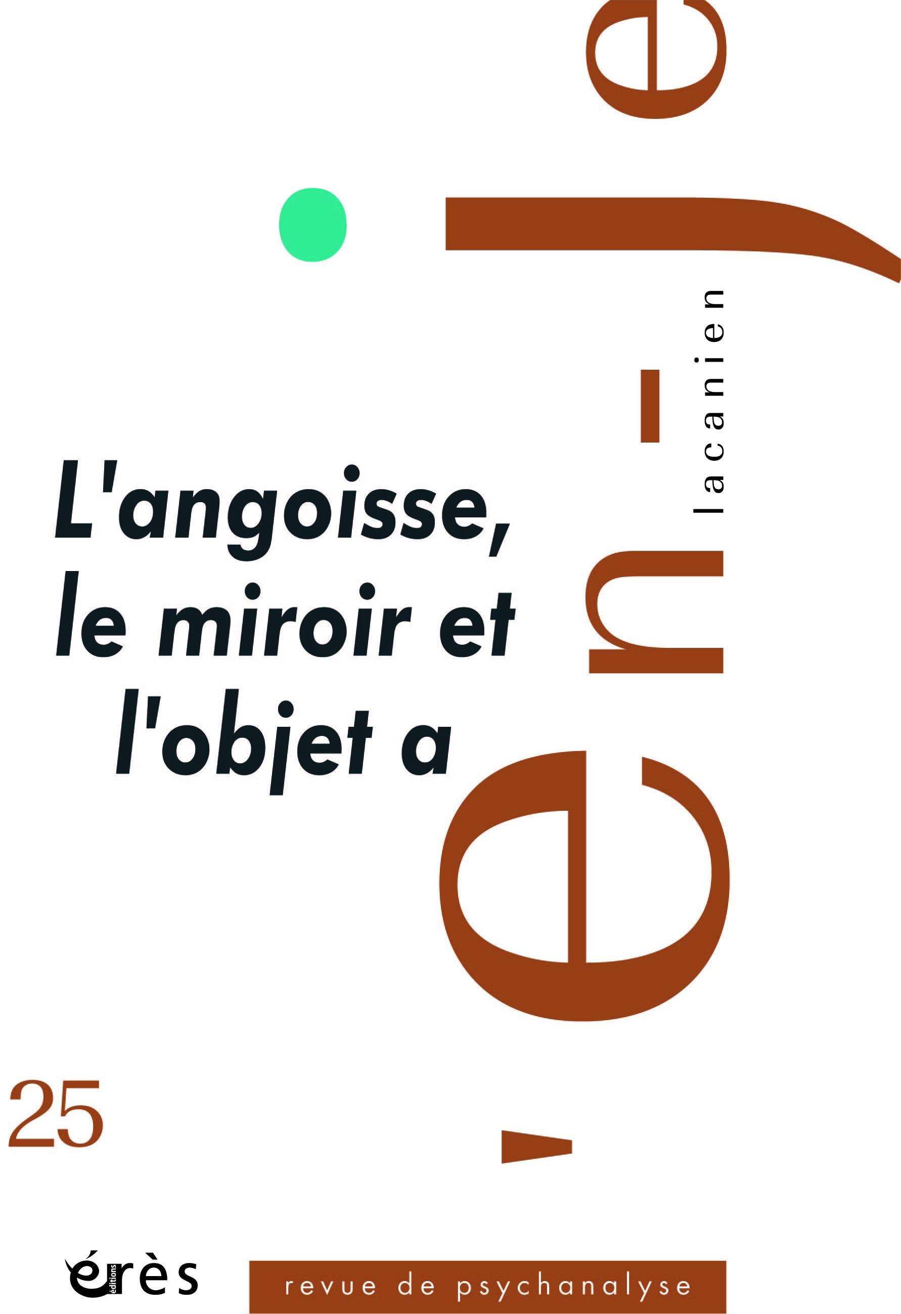 L 39 angoisse le miroir et l 39 objet a r s for Miroir psychanalyse